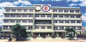 PF Office Chikamagalur