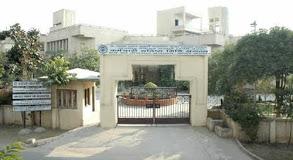 PF Office Faridabad