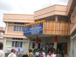 PF Office Gulbarga