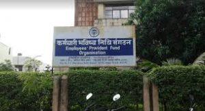 PF Office Bhagalpur