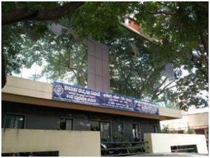 PF Office Rajarajeshwari Nagar