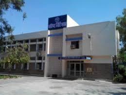 PF Office Jangipur