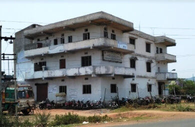 PF Office Keonjhar