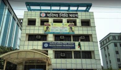 PF Office Noida